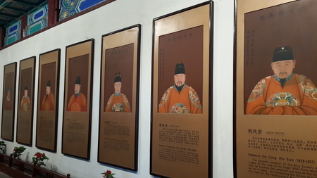 Emperors of the Ming dynasty Editorial