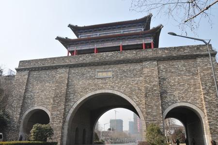 lou: Nanjing Giho