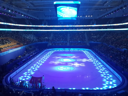 venues: 2016 International Skating Union Shanghai Super Cup