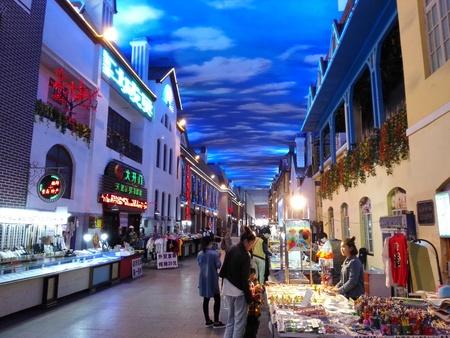 travel features: Qingdao Sky City