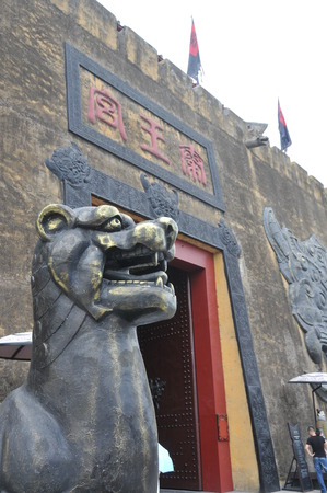 qin: Hengdian film and Television City Qin Palace
