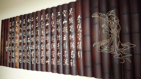 foreign national: Shanghai Oriental Musical Instrument Museum