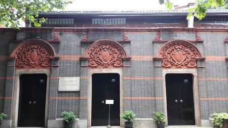 venue: Shanghai a large venue: the birthplace of the Communist Party of China