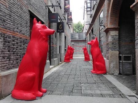 new world: Shanghai new world turned crazy animal city