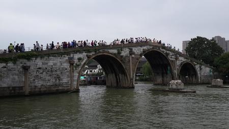 grande: Hangzhou Beijing the Grande Canal bridge