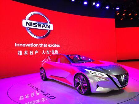 The seventeenth Shanghai international auto show, 2017 Editorial