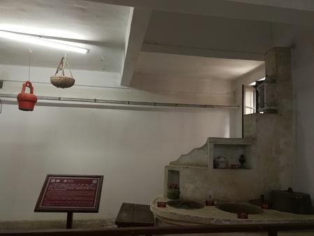 residence: Chiang Kai shek former residence