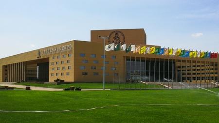Kubuqi International Desert Forum Convention Centre Editorial