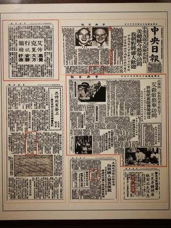 Stampa stampa al Grand Hotel di taipei Archivio Fotografico - 86348612