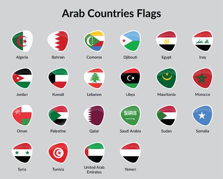 Arabic countries flag Badge illustration Vector