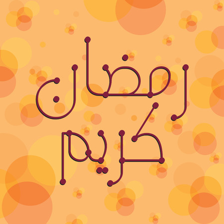Urdu Arabic Islamic calligraphy of text Ramadan Kareem Holy month of Muslim community. Holy Ramadan Month. Ramadan Greeting Card