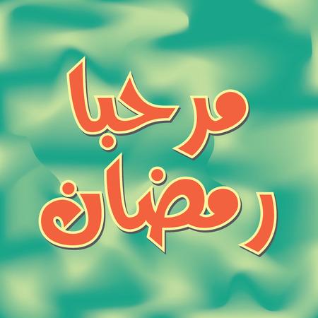 Urdu Arabic Islamic calligraphy of text Marhaba Ramadan Holy month of Muslim community. Holy Ramadan Month. Ramadan Greeting Card Vector