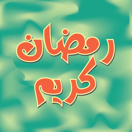 holy: Urdu Arabic Islamic calligraphy of text Ramadan Kareem Holy month of Muslim community. Holy Ramadan Month. Ramadan Greeting Card