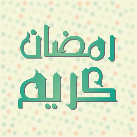 Urdu arabic islamic calligraphy of text ramadan kareem holy month urdu arabic islamic calligraphy of text ramadan kareem holy month royalty free cliparts vectors and stock illustration image 40696578 m4hsunfo