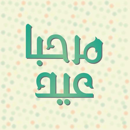 eid mubarak: Urdu Arabic Islamic calligraphy of text Marhaba Eid for Muslim community festival celebrations.