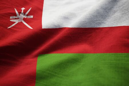 oman background: Closeup of Ruffled Oman Flag, Oman Flag Blowing in Wind