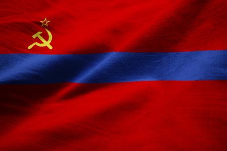 Closeup of Ruffled Armenian SSR Flag, Armenian SSR Flag Blowing in Wind