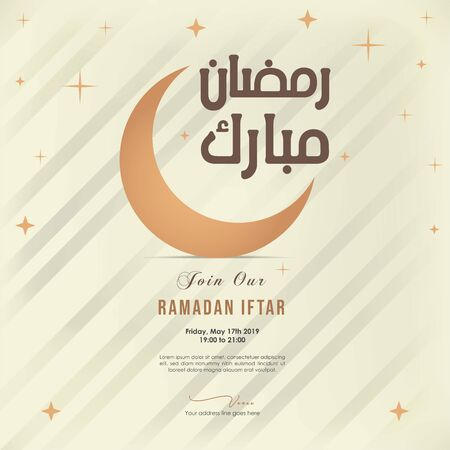 Arabic Calligraphy of Text Ramadan Mubarak, Islamic Greeting Template Ilustrace