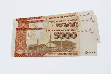 Pakistani Rupees, Pakistani currency notes