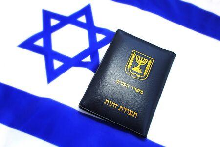 Israeli passport on Israel flag Reklamní fotografie