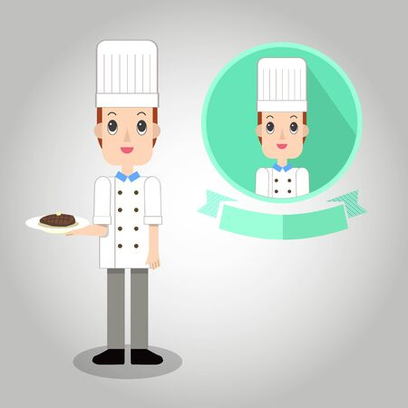 garnishing: chef Mascot cartoon great for any use.  Illustration