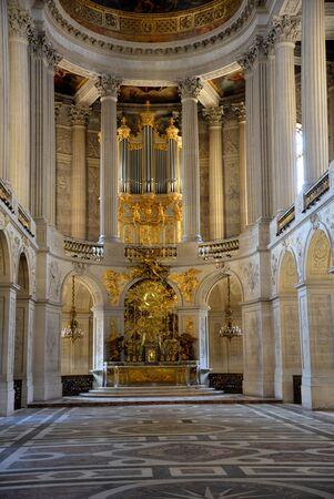 베르사유 궁전 예배당