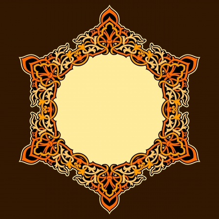 plenitude: Vector of traditional Persian-Arabic-Turkish-Islamic Pattern