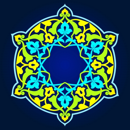 plenitude: Traditional Persian-Islamic-Arabic-Turkish-Indian Pattern