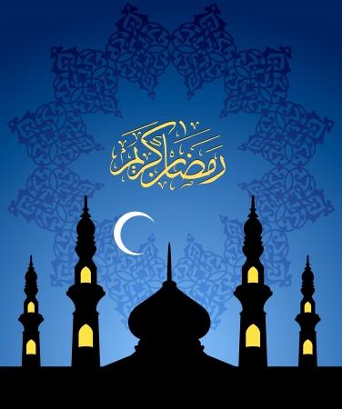 Ramadan Al Kareem Stock Vector - 19866745