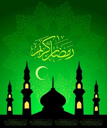 Ramadan Al Kareem Vector