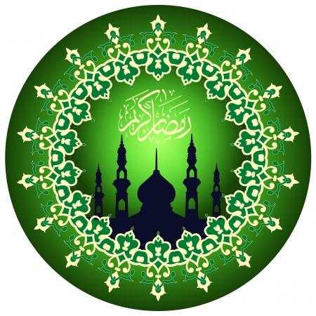 muhammed: ramdan