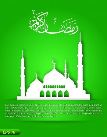 ramzan: Al Ramad?n Kareem Vectores