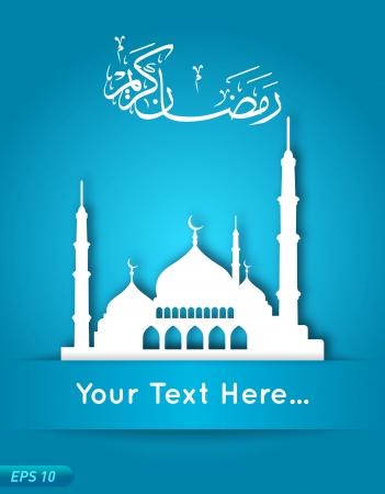 kuran: Al Ramadan Kareem Greeting Card Vettoriali