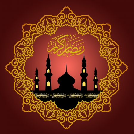 Arabic Islamic calligraphy of Ramazan Kareem or Ramadan  向量圖像