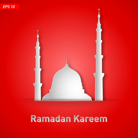 zoha: Ramazan Kareem Illustration