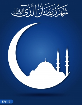 Ramadan Al Kareem Greeting Card Vector