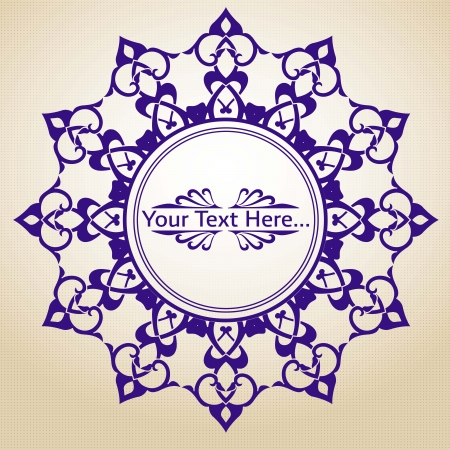 arab: Vector of traditional Persian-Arabic-Turkish-Islamic Pattern