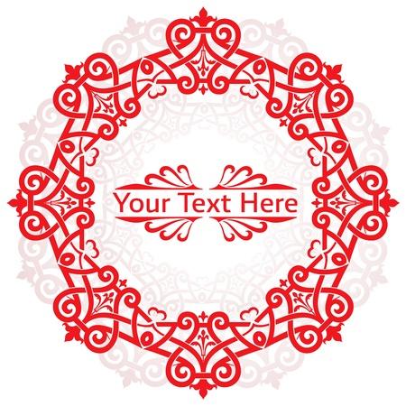 Vector of traditional Persian-Arabic-Turkish-Islamic Pattern Stock Vector - 21317584