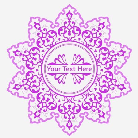 Vector of traditional Persian-Arabic-Turkish-Islamic Pattern Stock Vector - 21317588