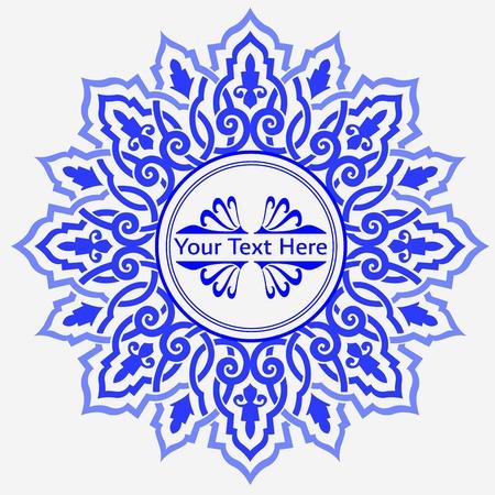 Vector of traditional Persian-Arabic-Turkish-Islamic Pattern Stock Vector - 21317589