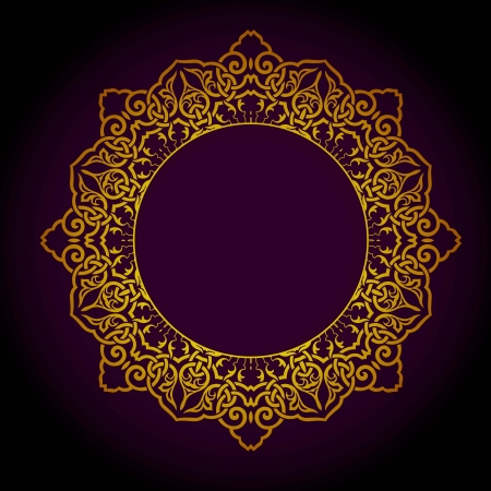 iranian: Vector of traditional Persian-Arabic-Turkish-Islamic Pattern