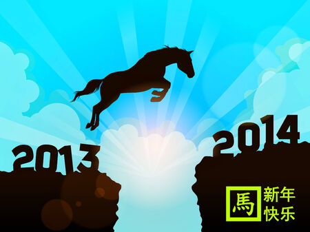 stroke of luck: New Year symbol of horse - Jump from 2013 to 2014