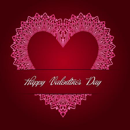 Valentine s Day Card Standard-Bild - 26002212