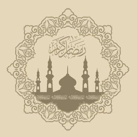 ramadhan: Arabic Islamic calligraphy of Ramazan Kareem or Ramadan  Illustration
