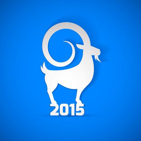 올해 염소의 2천15년. 2015 년 별자리는 염소 동물입니다! 새 해 인사 카드, 우편 카드, 새해 카드, 배너 및 적합한 현대 우아한 디자인 ...