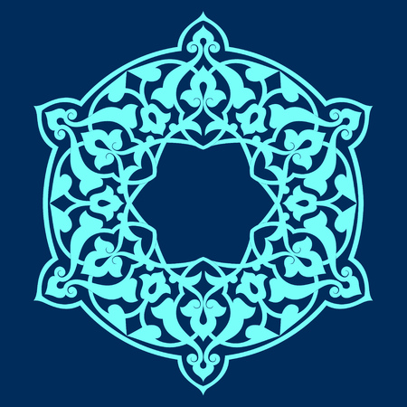 iranian: Round Pattern Mandala. Abstract design of Persian- Islamic-Turkish-Ara bic vector circle floral ornamental border! Illustration