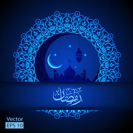 ramadan kareem with round pattern