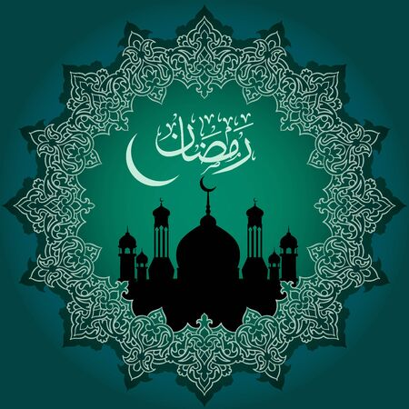 ramadan kareem round pattern