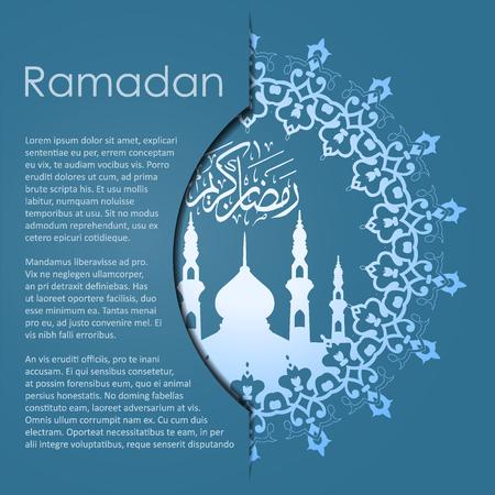 textiles: Background of ramadan kareem