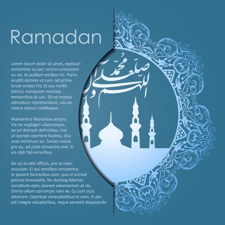 india culture: Background of ramadan kareem
